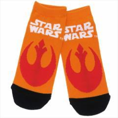 スターウォーズ 最後のジェダイ 男性用 靴下 メンズ ソックス エピソード8 反乱軍ロゴ STAR WARS キャラクターグッズ【メール便可】
