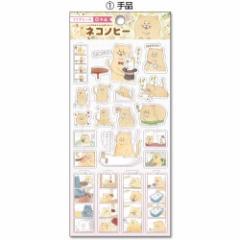 ネコノヒー シールシート クリアシール 手品 LINEクリエイターズ キャラクターグッズ通販 【メール便可】