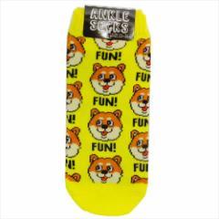 FUN DOG 女性用靴下 レディースアンクルソックス プチギフトグッズ通販 【メール便可】