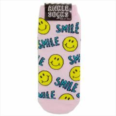 SMILE 総柄ピンク 女性用靴下 レディースアンクルソックス プチギフトグッズ通販 【メール便可】