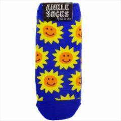 ひまわりSMILE 女性用靴下 レディースアンクルソックス プチギフトグッズ通販 【メール便可】
