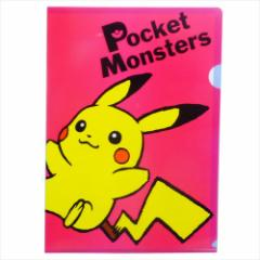 ポケットモンスター ファイル A4シングルクリアファイル ピカチュウジャンプ ポケモン キャラクターグッズ通販 【メール便可】