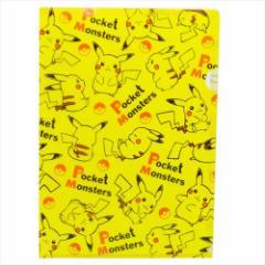 ポケットモンスター ファイル A4シングルクリアファイル ピカチュウいっぱい ポケモン キャラクターグッズ通販 【メール便可】