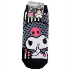 クロミ 女性用靴下 レディースソックス ストライプ サンリオ キャラクターグッズ通販 【メール便可】
