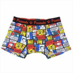 スヌーピー 男性用下着 メンズボクサーパンツ コミックフレンズ ピーナッツ キャラクターグッズ メール便可