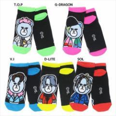 KRUNK × BIGBANG 女性用靴下 レディースソックス FXXK IT ビッグバン キャラクターグッズ メール便可