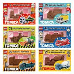 トミカ お菓子 チョコレート 働く車フィギュアチョコ バレンタイン TOMICA キャラクターグッズ通販