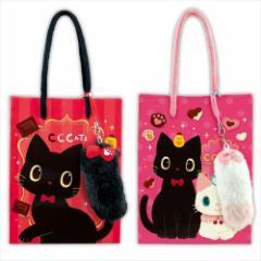 C.C.Cats お菓子 チョコレート しっぽストラップ付きチョコギフト バレンタイン ねこ キャラクターグッズ通販