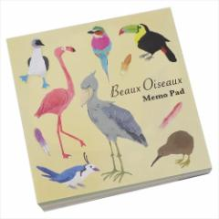Beaux Oiseaux メモ帳 ブロックメモパッド 世界の鳥  アーティストグッズ通販 【メール便可】