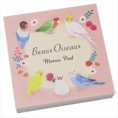 Beaux Oiseaux メモ帳 ブロックメモパッド Birds & Flower  アーティストグッズ通販 【メール便可】