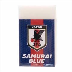 サッカー日本代表2018 消しゴム まとまるくんケシゴム レッドライン フットボールグッズ メール便可