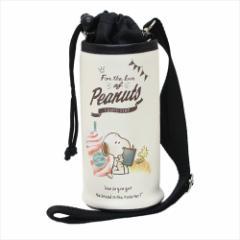 スヌーピー ペットボトルホルダー 保冷ボトルケース カフェタイム ピーナッツ キャラクターグッズ通販