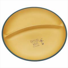 Bayside Wave 仕切り丸皿 ラウンドワンプレート グリーン  日本製グッズ通販