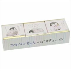 コウペンちゃん 入浴剤 フレグランスバスキューブ3個セット 其の2 LINEクリエイターズ キャラクターグッズ通販