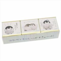 コウペンちゃん 入浴剤 フレグランスバスキューブ3個セット 其の3 LINEクリエイターズ キャラクターグッズ通販