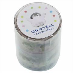 コウペンちゃん マスキングテープ マステ2巻セット 紫 LINEクリエイターズ キャラクターグッズ通販