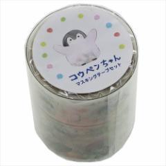 コウペンちゃん マスキングテープ マステ3巻セット 赤 LINEクリエイターズ キャラクターグッズ通販