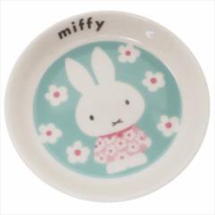 ミッフィー 小皿 ミニプレート スプリングフラワー ディックブルーナ 絵本キャラクターグッズ通販 メール便可