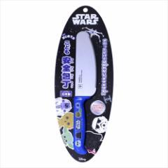 スターウォーズ 調理用品 こども安全包丁 キャラリミックス STAR WARS キャラクターグッズ通販