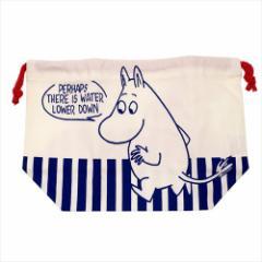 ムーミン ランチ巾着袋 マチ付ききんちゃく &リトルミイ 北欧 キャラクターグッズ通販 メール便可