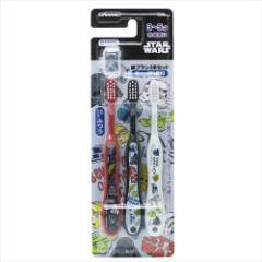 スターウォーズ 歯ブラシ 子供用ハブラシ3本セット 園児用 STAR WARS キャラクターグッズ通販 メール便可