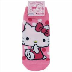ハローキティ 女性用靴下 レディースソックス パステルドット サンリオ キャラクターグッズ通販 メール便可