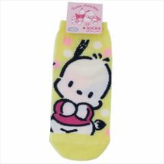 ポチャッコ 女性用靴下 レディースソックス パステルドット サンリオ キャラクターグッズ通販 メール便可