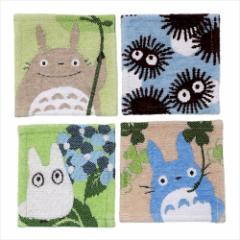 となりのトトロ コースター ゴブラン織りコースター4枚セット 季節のはじまり スタジオジブリ キャラクターグッズ通販 メール便可