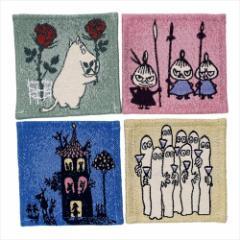 ムーミン コースター ゴブラン織りコースター4枚セット なかまたち 北欧 キャラクターグッズ通販 メール便可