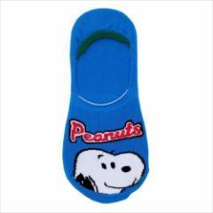 スヌーピー 女性用靴下 レディースフットカバー アップ ピーナッツ キャラクターグッズ通販 メール便可