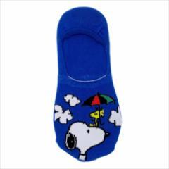 スヌーピー 女性用靴下 レディースフットカバー ウッドストックと傘 ピーナッツ キャラクターグッズ通販 メール便可