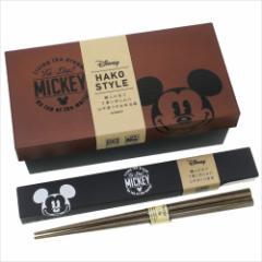 ミッキーマウス ランチグッズ セット お弁当箱 2点セット ハコスタイル ディズニー キャラクターグッズ通販