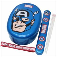 キャプテンアメリカ ランチグッズ セット お弁当箱 2点セット 漆器 マーベル キャラクターグッズ通販