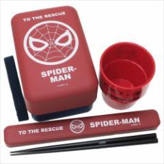 スパイダーマン ランチグッズ セット お弁当箱 3点セット アイコン マーベル キャラクターグッズ通販