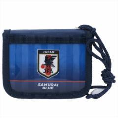 サッカー日本代表 子供用財布 ラウンドファスナーウォレット サムライブルー  フットボールグッズ通販 メール便可