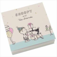スヌーピー メモ帳 ブロックメモ パーティー ピーナッツ キャラクターグッズ通販 メール便可
