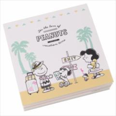 スヌーピー メモ帳 ブロックメモ リゾート ピーナッツ キャラクターグッズ通販 メール便可