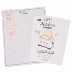 レターセット cho-bit Letter HAPPY MY KITCHEN 2018SS プチプラグッズ通販 メール便可