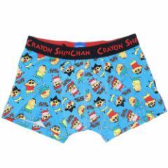 クレヨンしんちゃん 男性用 下着 メンズ ボクサーパンツ ともだち ブルー  アニメキャラクターグッズ通販 メール便可