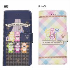 エーパンダ iPhone8ケース アイフォン8手帳型フリップカバー 2018NEW AAA キャラクターグッズ通販 メール便可
