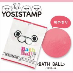 ヨッシースタンプ 入浴剤 マスコットが飛び出るバスボールLINEクリエイターズスタンプ キャラクターグッズ通販