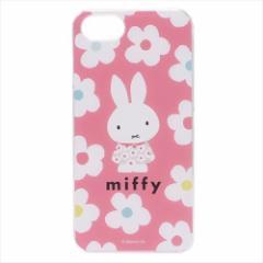 ミッフィー iPhone8ケース アイフォン8ハードカバー  ピンク ディックブルーナ 絵本キャラクターグッズ通販 メール便可
