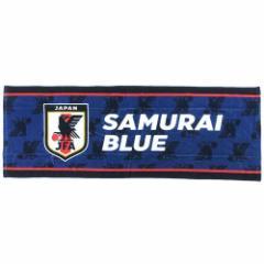 サッカー日本代表 スポーツタオル ジュニア バスタオル SAMURAI BLUE  応援グッズ通販