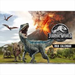 ジュラシックワールド 炎の王国 2019 Calendar 壁掛けカレンダー2019年恐竜 キャラクターグッズ通販