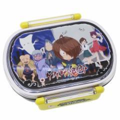 ゲゲゲの鬼太郎 お弁当箱 食洗機対応 小判型 タイトランチボックス アニメキャラクターグッズ通販