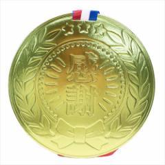 金メダル 寄せ書き色紙 メッセージボード おもしろ雑貨グッズ通販