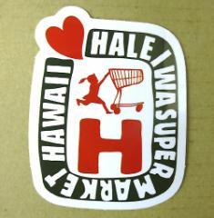 ハレイワスーパーマーケット HSM016 ステッカー 防水加工 メール便可
