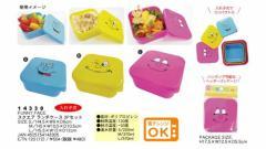 Funny Face スクエア3段ランチボックス 電子レンジ使用OK 面白弁当箱