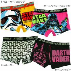 スターウォーズ STAR WARS メンズボクサーパンツ キャラクターグッズ 男性用インナー 通販 メール便可