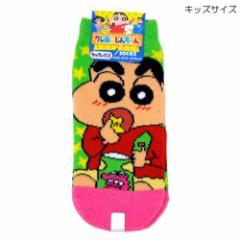 クレヨンしんちゃん しんちゃんチョコビ GR×PK キッズソックス アニメキャラクターグッズ 子供用靴下 通販